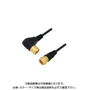 タスコ TASCO 4K8K対応4CFB同軸ケーブルL/F型1m TA877LF4-1M|kg-maido