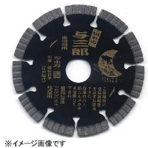 <title>ツボ万 スピード対応 全国送料無料 与三郎重切削用 TB-YB-150J</title>