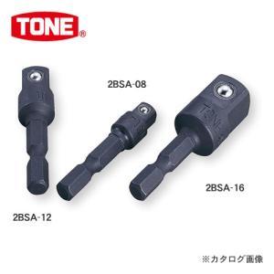 前田金属工業 トネ TONE 充電式電動ドリル用ソケットアダプター 9.5mm 2BSA-12|kg-maido