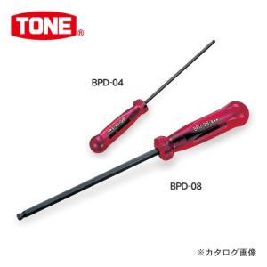 前田金属工業 トネ TONE ボールポイントドライバー BPD-08|kg-maido