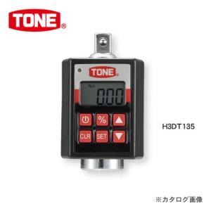 前田金属工業 トネ TONE ハンディトルク 10-135N/m H3DT135|kg-maido