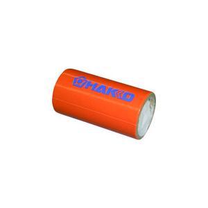 白光 フィルターパイプ組品 10個入り A1612|kg-maido