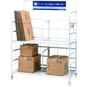 (運賃見積り)(直送品)KAWAJUN ダンボールカート118 AA972 kg-maido