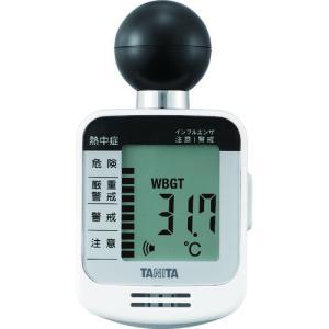 TANITA 黒球式熱中症指数計 熱中症アラーム TC-300 TC-300WH