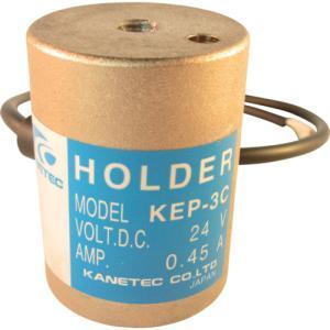 カネテック 永電磁ホルダ KEP-3C kg-maido