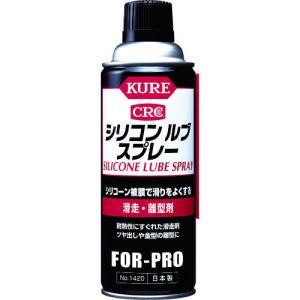 KURE シリコンルブスプレー 420ml NO...の商品画像