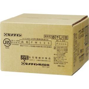 セメダイン PM525 10kg RE-354 激安格安割引情報満載 ショッピング
