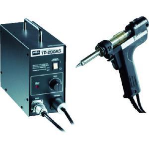 グット ステーション型自動はんだ吸取器 TP-280AS|kg-maido