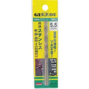 BIC TOOL 月光ドリル 3.3mm ブリスターパック GKP3.3|kg-maido