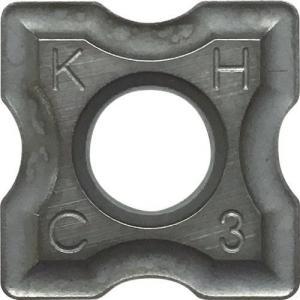 SI R3チップ (10個入) 693-17GS kg-maido