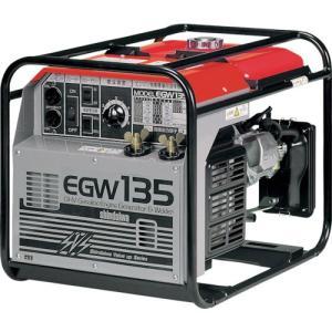 (運賃見積り)(直送品)新ダイワ エンジン溶接機 135A EGW135 kg-maido