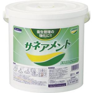 クレシア サネアメント ドライロールワイパー専用ディスペンサー 04460