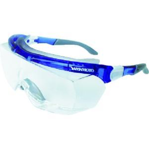 YAMAMOTO 一眼型保護メガネ(オーバーグラスタイプ) SN-770|kg-maido