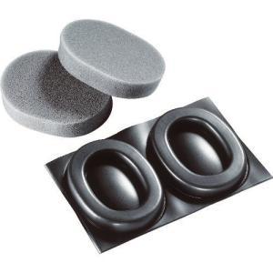 UVEX イヤーマフ 耳当て衛生キット交換用(ウベックス1用) 2000016 kg-maido