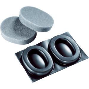 UVEX イヤーマフ 耳当て衛生キット交換用(ウベックス3用) 2000018|kg-maido