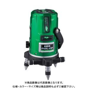 KDS リアルグリーンレーザー RGL-60 RGL-60 kg-maido