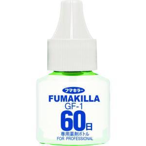 フマキラー GF-1薬剤ボトル60日 412987