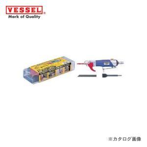 ベッセル VESSEL エアーソー 建築リフォーム用セット AS100KK kg-maido