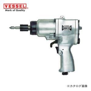 ベッセル VESSEL エアードライバー 衝撃式 普通ネジ径(8〜10mm) GT-P10SII|kg-maido