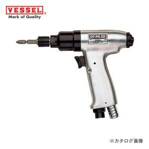 ベッセル VESSEL エアードライバー 衝撃式 普通ネジ径(4〜5mm) GT-P4.5DR|kg-maido