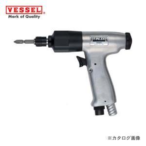 ベッセル VESSEL エアーインパクトドライバー 普通ネジ径(4〜5mm) GT-P4.5XD|kg-maido