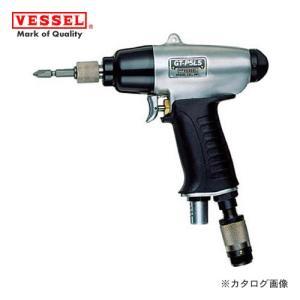 ベッセル VESSEL エアードライバー 衝撃式 普通ネジ径(4〜5mm) GT-P5LS|kg-maido