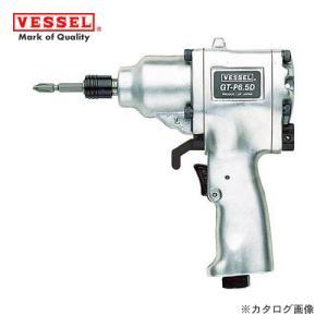 ベッセル VESSEL エアードライバー 衝撃式 普通ネジ径(6〜8mm) GT-P6.5D|kg-maido
