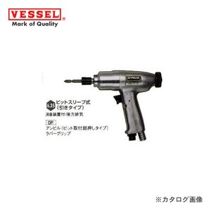 ベッセル VESSEL エアードライバー 衝撃式 普通ネジ径(5〜6mm) GT-P6LSIII|kg-maido