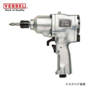 ベッセル VESSEL エアードライバー 衝撃式 普通ネジ径(8〜10mm) GT-P8D|kg-maido