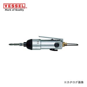 ベッセル VESSEL エアードライバー 衝撃式 普通ネジ径(4〜5mm) GT-PLR|kg-maido