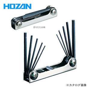 ホーザン HOZAN 六角レンチセット W-98|kg-maido