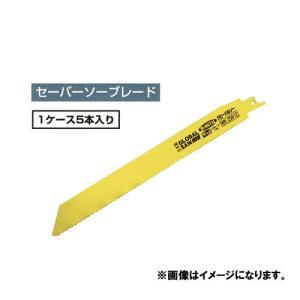 モトユキ セーバーソーブレード(鉄・ステンレス・非鉄金属用)[5本入] WK-30912|kg-maido