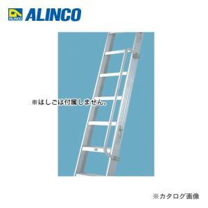 <title>最新アイテム 直送品 アルインコ ALINCO 階段はしご用オプション 専用手すり WS-TE2S</title>