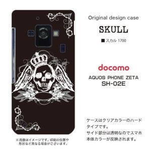 AQUOS PHONE ZETA SH-02E ケース/カバー 『スカル』 クラウン