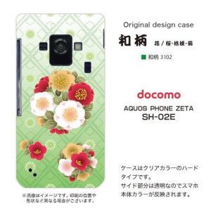 AQUOS PHONE ZETA SH-02E ケース/カバー 『和柄』 桜/桔梗/菊