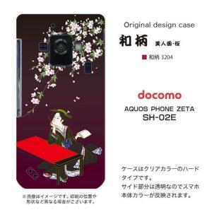 AQUOS PHONE ZETA SH-02E ケース/カバー 『和柄』 美人画/桜
