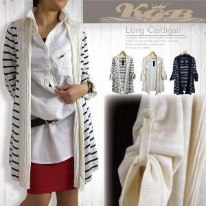 ★シルク混紡の柔らか素材の長袖カーディガン。 お袖がターンバック出来、ボタンレスでサッと羽織れ、お尻...