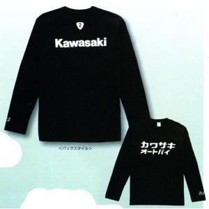 Kawasaki カワサキオートバイロングTシャツ14 J8901-069〇|kgsriverside