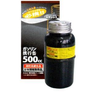 Kawasaki BT-500 ガソリン携行缶 500cc J2614-0033|kgsriverside
