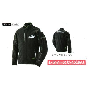 Kawasaki カワサキドライマスターアルファジャケット ホワイト J8001263x|kgsriverside