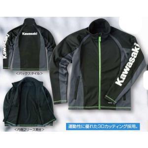 Kawasaki カワサキウィンドストップフリースジャケットJ8016-02○○|kgsriverside