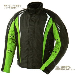 Kawasaki カワサキウィンターツーリンググラフィックブルゾン J8001-254○|kgsriverside