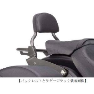 Kawasaki バルカン S/ABS('16-) バックレスト 99994-0818|kgsriverside