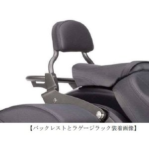 Kawasaki バルカン S/ABS('16-) バックレスト&ラゲージラックセット 99994-0818/0846|kgsriverside
