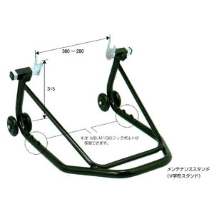 Kawasaki メンテスタンドセット V字受けタイプ J2008-0041/0026|kgsriverside