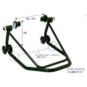 Kawasaki メンテスタンドセット ゴム受けタイプ J2008-0041/0027|kgsriverside
