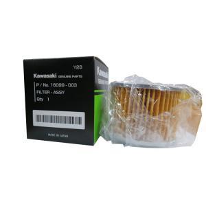 Kawasaki 純正オイルフィルター 紙大 16099-003|kgsriverside