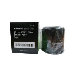 Kawasaki 純正オイルフィルター カートリッジ 16097-0008|kgsriverside