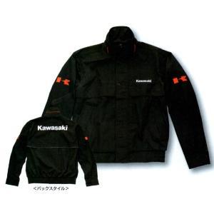 Kawasaki カワサキスタッフブルゾン15 J8907-12○○|kgsriverside