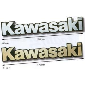 Kawasaki カワサキタンクエンブレム Lサイズ|kgsriverside